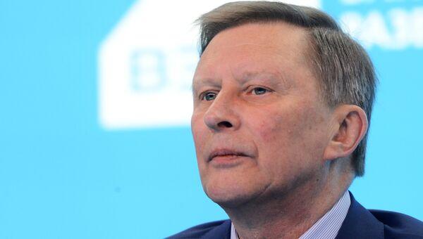 Руководитель Администрации Президента Российской Федерации Сергей Иванов. Архивное фото