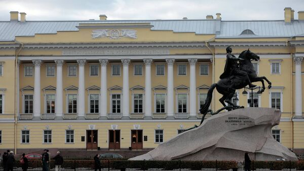 Здание Конституционного суда РФ в Санкт-Петербурге. Архивное фото