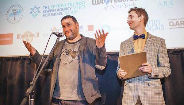 Церемония закрытия Первого еврейского кинофестиваля в Москве
