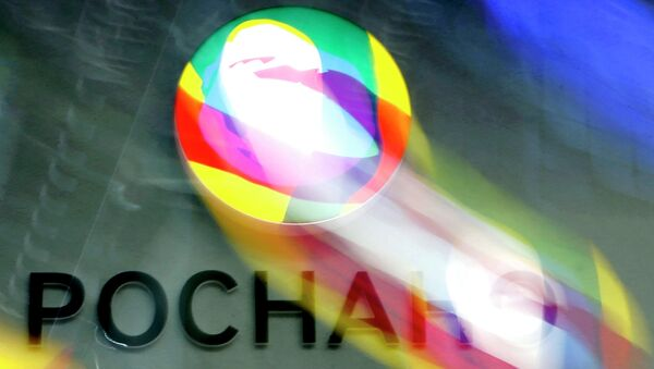 Логотип государственной компании Роснано. Архивное фото