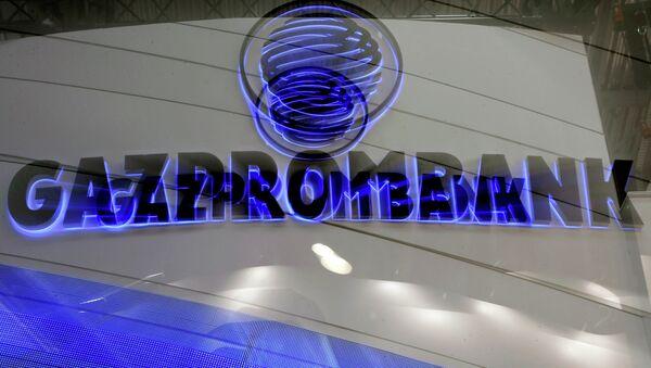 Логотип Газпромбанка. Архивное фото