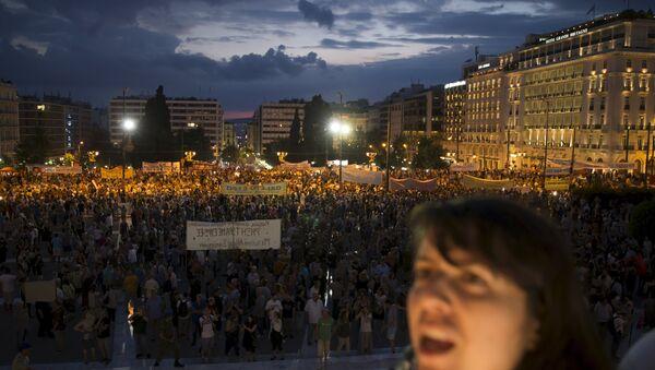 Демонстрация против политики жесткой экономии в Афинах, Греция