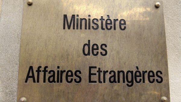 Здание Министерства иностранных дел Франции