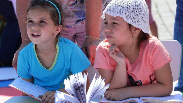 Дети на Московском фестивале. Архивное фото