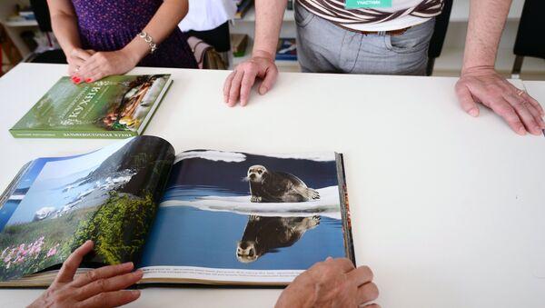Московский фестиваль Книги России. Архивное фото