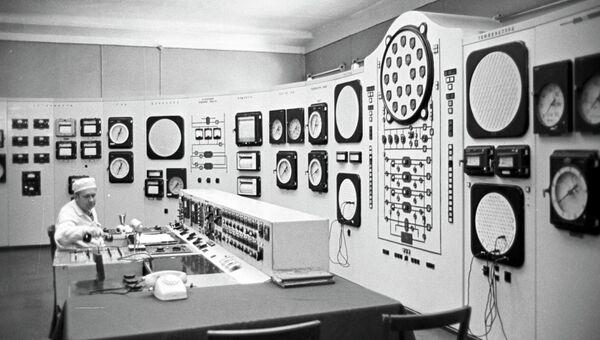 Обнинская атомная электростанция