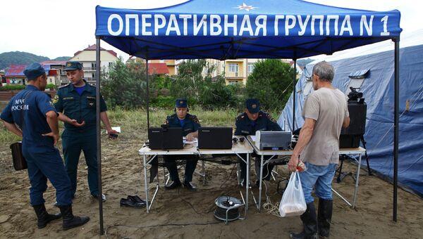 Оперативная группа сотрудников МЧС РФ в городе Сочи для ликвидации последствий чрезвычайной ситуации