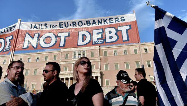 Протестующие возле парламента Греции в Афинах