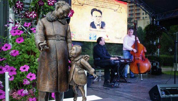 Открытие памятника Самуилу Маршаку в Москве