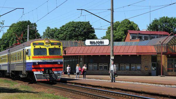 Железнодорожная станция Майори в Юрмале