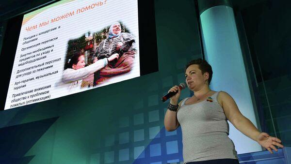 Алла Романовская, координатор по развития фонда Старость в радость