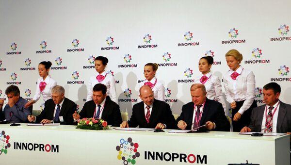 Подписание соглашения о сотрудничестве между холдингом Швабе и правительством Свердловской области