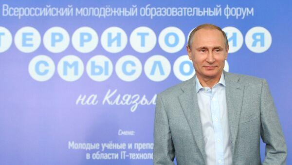 Президент России Владимир Путин во время встречи с участниками смены Молодые учёные и преподаватели в области IT-технологий Всероссийского молодёжного образовательного форума Территория смыслов на Клязьме