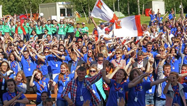 Международный молодежный форум Балтийский Артек