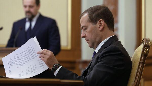 Председатель правительства РФ Дмитрий Медведев на заседании кабинета министров РФ. Архивное фото