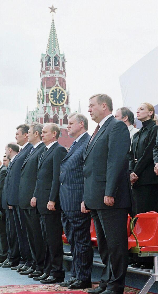 На торжествах на Красной площади в Москве, посвященных Дню России