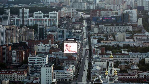 Вид на Екатеринбург со смотровой площадки бизнес-центра Высоцкий