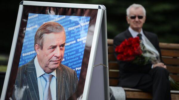 Портрет председателя Партии возрождения России Геннадия Селезнёва перед зданием Центральной клинической больницы в Москве