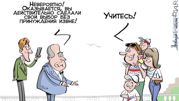 Увидеть Крым и удивиться