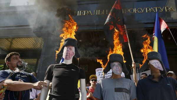 Митинг у здания Генпрокуратуры Украины в Киеве, 24 июля 2015