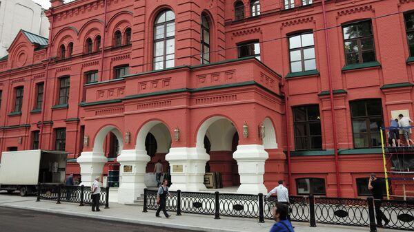 Свято-Тихоновский православный университет