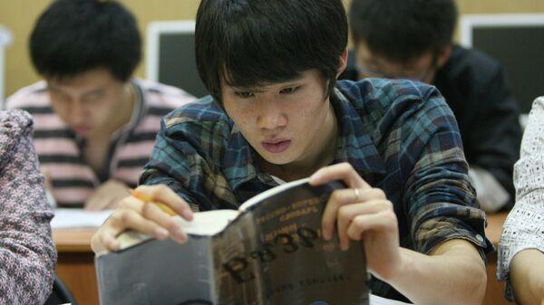 Китайские студенты во время занятия по русскому языку в Институте Конфуция