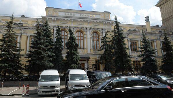 Здание Банка России на улице Неглинная в Москве. Архивное фото