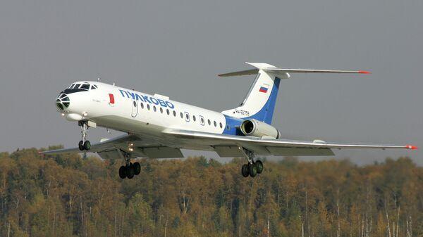 Легендарный Ту-134 совершил последний полет
