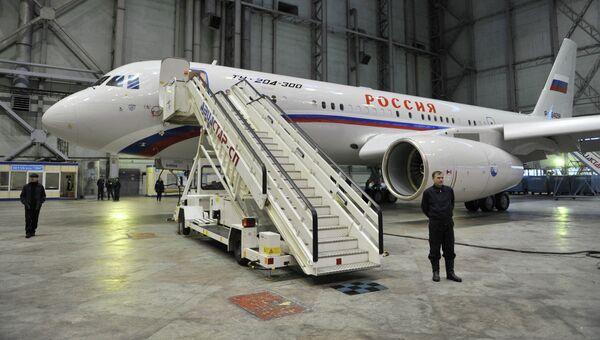 Новый самолет Ту-204-300, переданный специальному летному отряду Россия. Архивное фото
