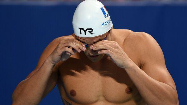 Чемпионат мира FINA 2015. Плавание. Первый день. Вечерняя сессия