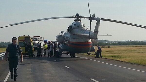 На месте аварии на 125 километре трассы Хабаровск — Комсомольск-на-Амуре, архивное фото