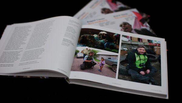 Альбом с фотографиями фотожурналиста Андрея Стенина. Архивное фото