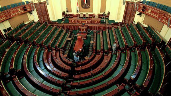 Зал заседаний нижней палаты парламента Египта. Архивное фото