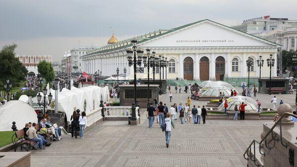 Вид на Центральный выставочный зал Манеж в Москве. Архивное фото