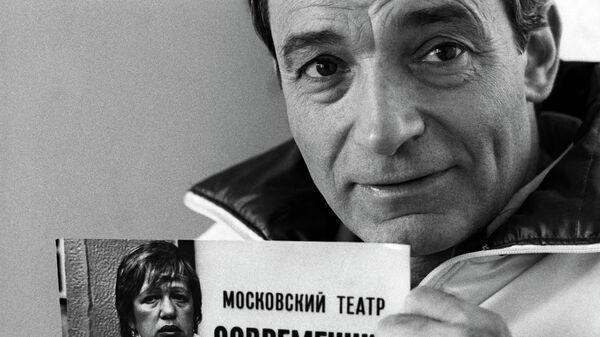 Народный артист РСФСР Валентин Иосифович Гафт
