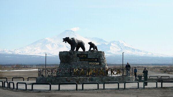 Монумент при въезде в город Вилючинск