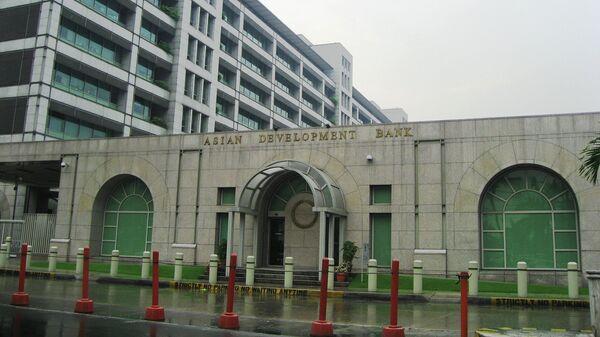 Азиатский банк развития. Архивное фото