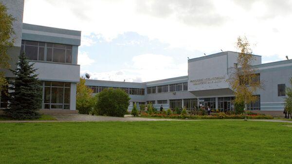 Балтийский федеральный университет им. И. Канта