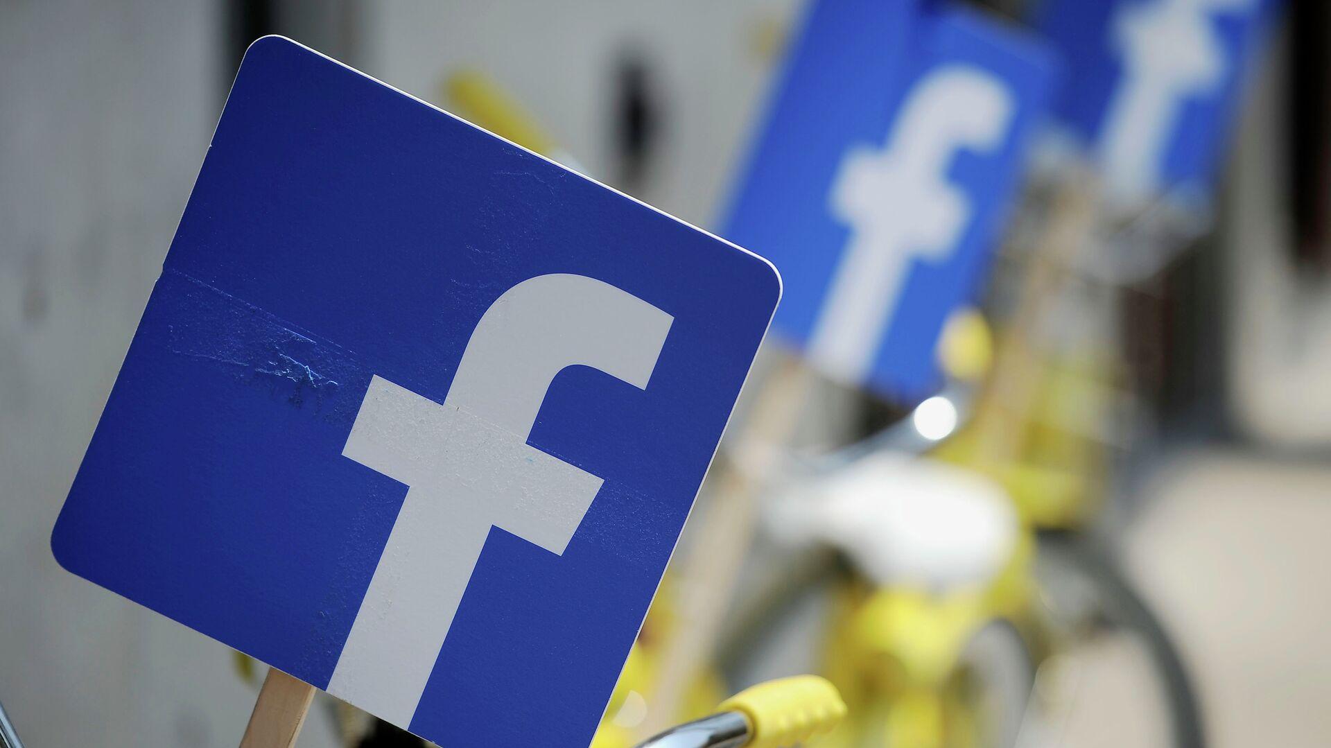 Логотип социальной сети Facebook - РИА Новости, 1920, 14.04.2021