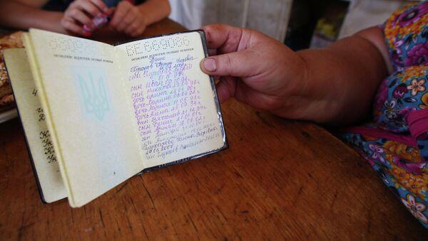 Паспорт многодетной матери. Архивное фото