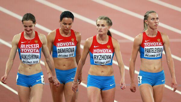 Легкая атлетика. Чемпионат мира 2015. Российские спортсменки
