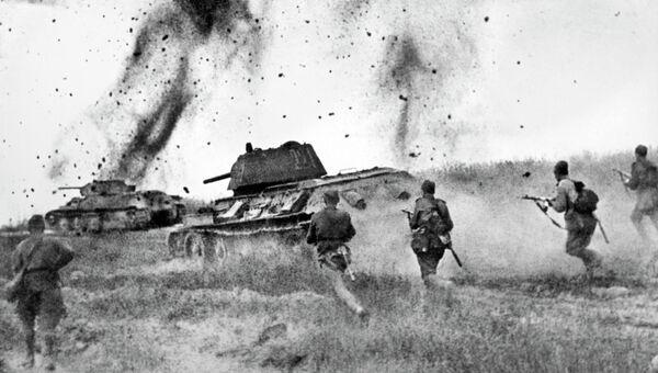 Битва на Курской дуге. 1943 год