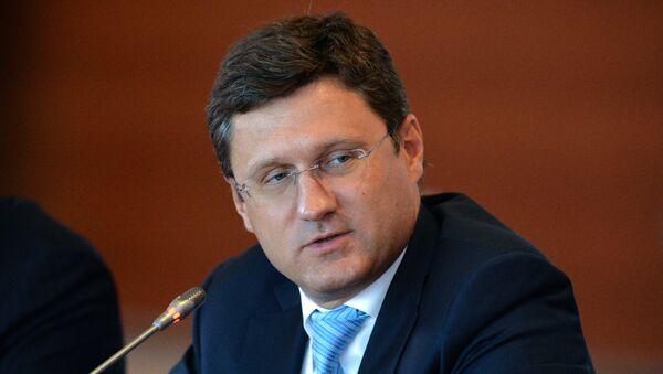 Ключевая сессия Сила Дальнего Востока России Нефть и газ. Энергомост Россия - АТР