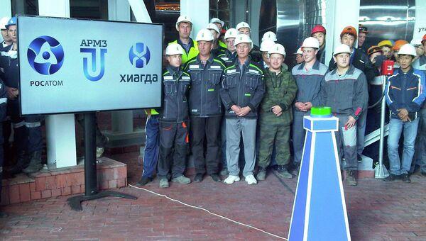 Церемония пуска завода по производству серной кислоты на АО Хиагда