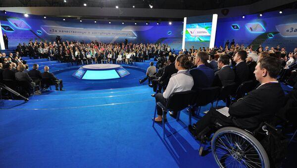 Пленарное заседание Форума ОНФ За качественную и доступную медицину!. Архивное фото