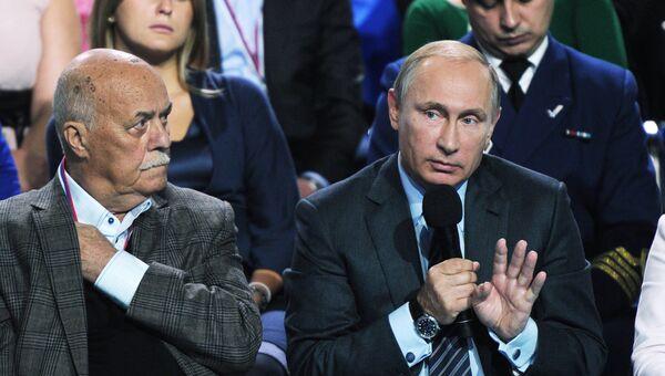 Президент России В.Путин принимает участие в пленарном заседании Форума ОНФ