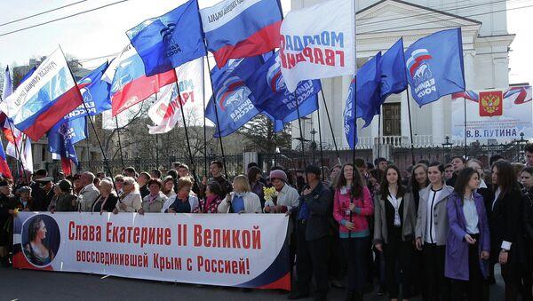 Митинг и возложение цветов в Симферополе по случаю годовщины указа Екатерины II о присоединении Крыма к России