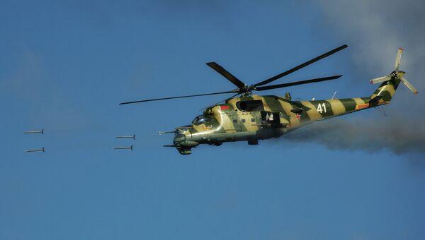 Вертолет Ми-24 Военно-воздушных сил Белоруссии. Архивное фото