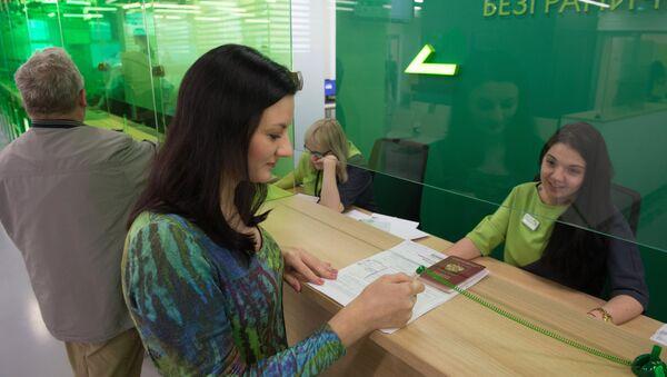 Клиентка в визовом центре. Архивное фото