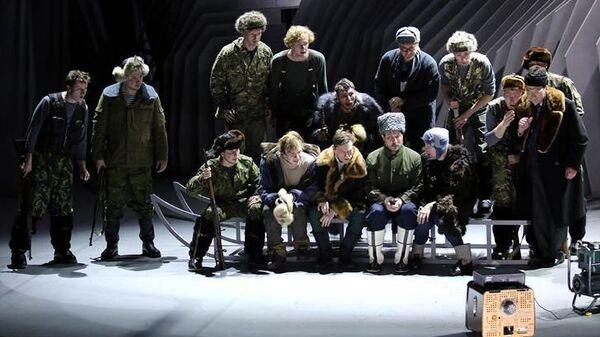 Сцена из спектакля Северная одиссея в РАМТе